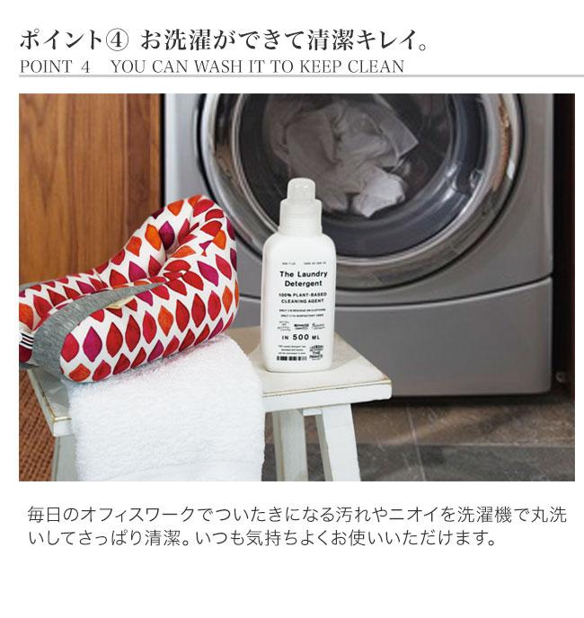 ジムファブ クッション ネックサポートピロー 洗えて清潔に使える