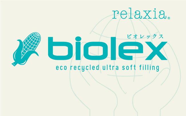 biolex ビオレックス リラクシア バタフライ