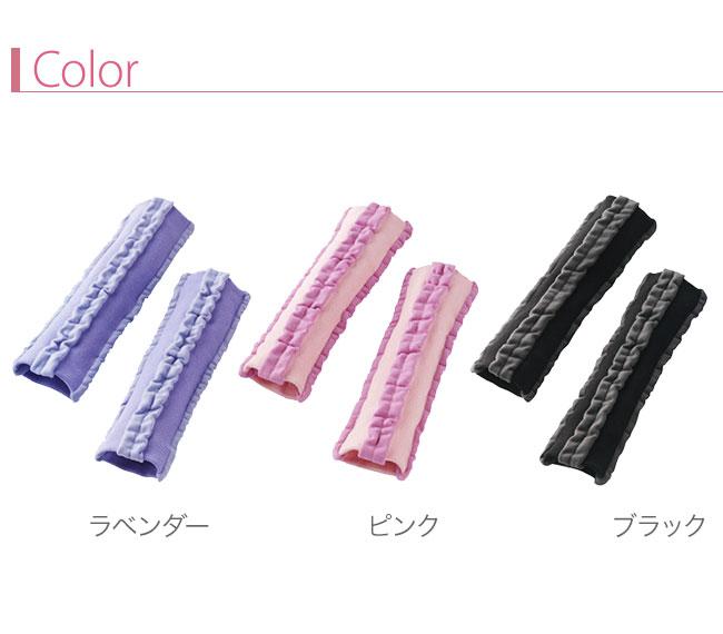 カラー ブラック ラベンダー ピンク