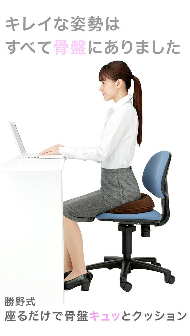 オフィスで使える!デスクワークに最適な腰痛クッションBest7