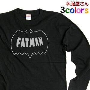 ファットマンTシャツ