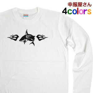 サメ・WILD SHARK Tシャツ