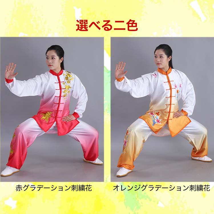 追風英雄錦糸棉・刺繍花団体チーム武術太極拳表演服
