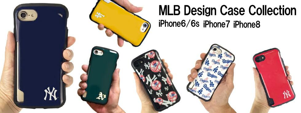インモールド MLB
