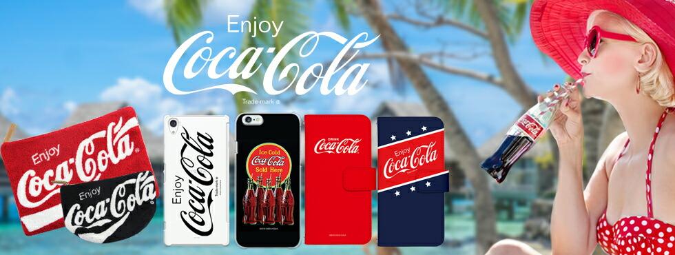 コカ・コーラ公認ライセンス