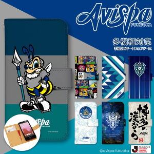 AVISPA 手帳型 Diary