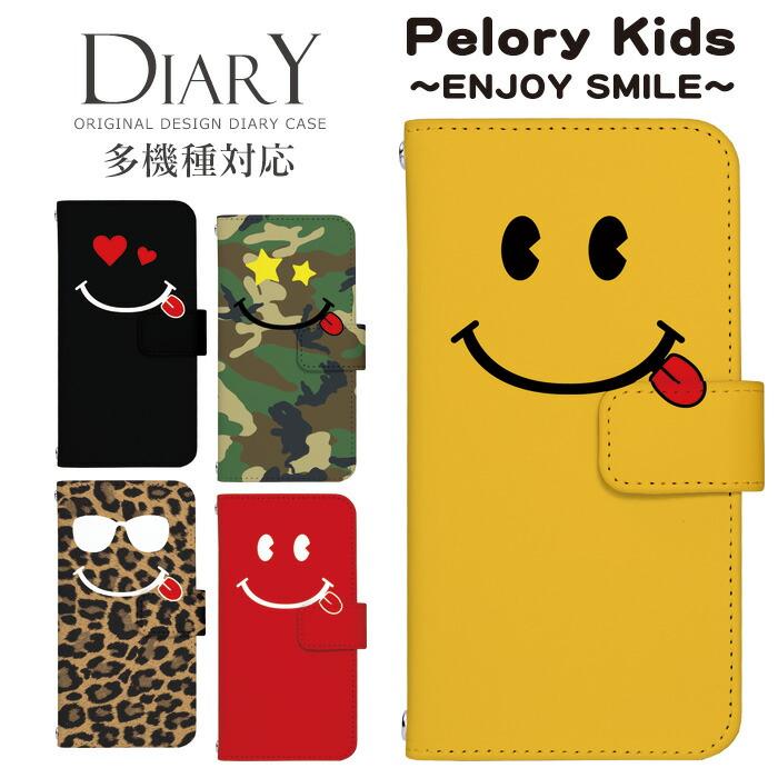 Pelory Kids
