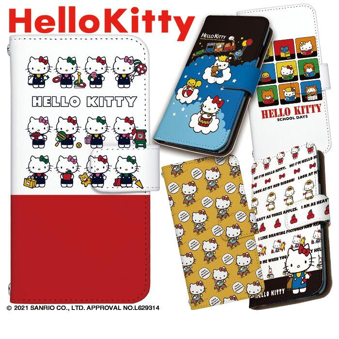 サンリオ HELLO KITTY