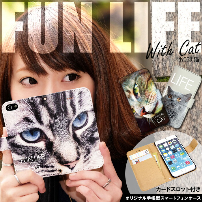 FUN LIFE with CAT