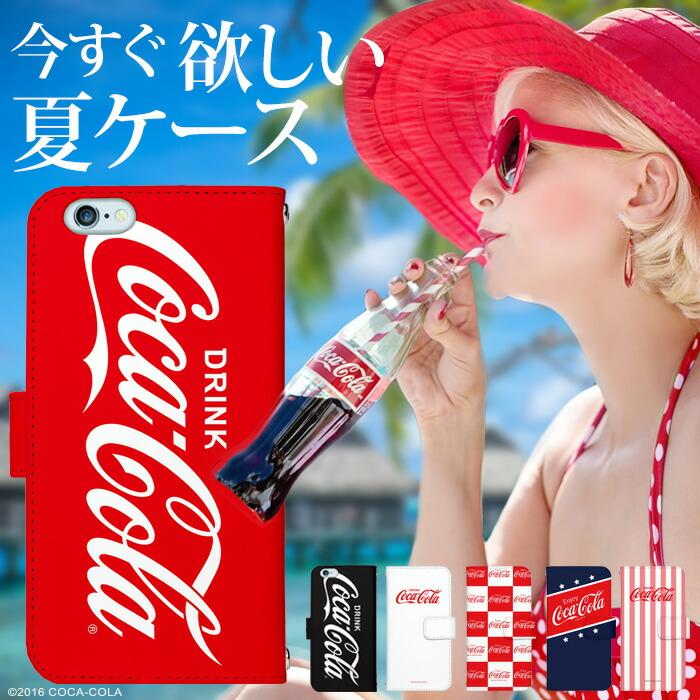 Coca-Cola社正規品