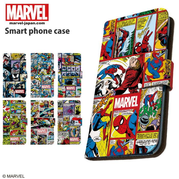 MARVELの手帳型スマートフォンケース