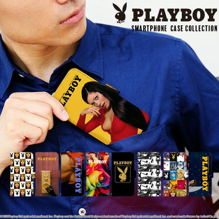 PLAYBOY02