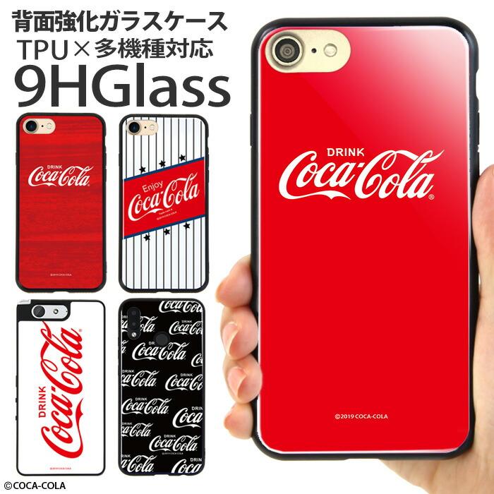 ガラスハイブリッドケース Coca-Cola