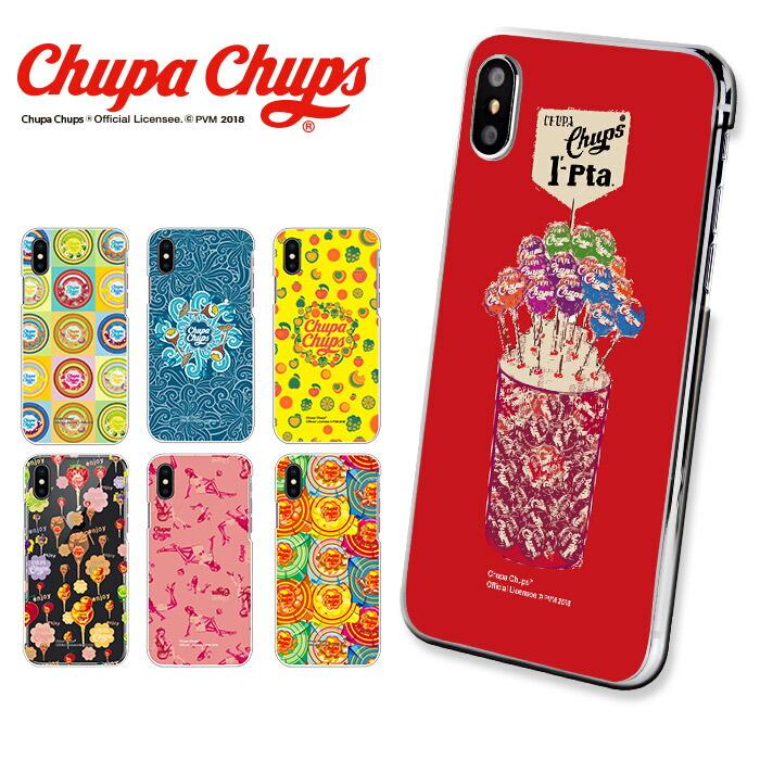 chupa chups ハードケース