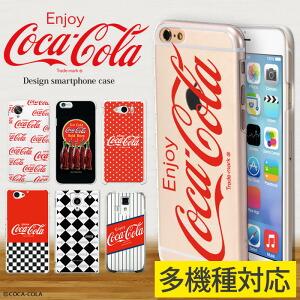 コカ・コーラ ハード