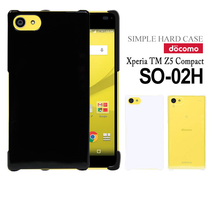 DoCoMo SO-02H Xperia Z5 Compact hard case (smahocase Smartphone smahocover  Smartphone cover case DoCoMo extension room) hd-so02h