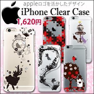 iPhoneクリア デザインケース