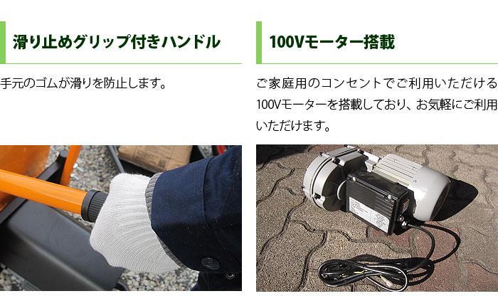 コンクリートミキサー 搭載機能の紹介3