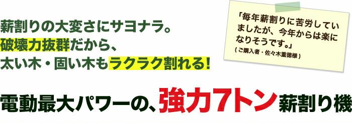 makiwariki_01.jpg