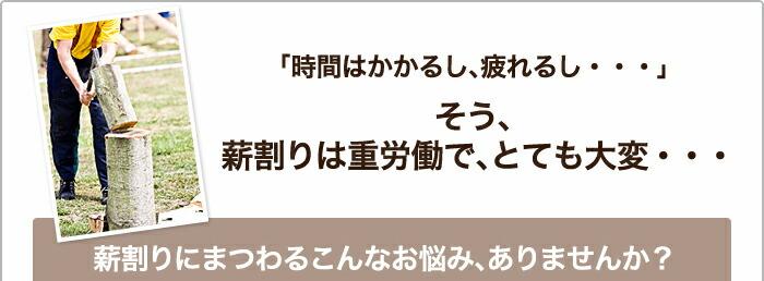 makiwariki_04.jpg