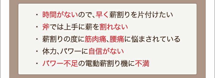 makiwariki_05.jpg