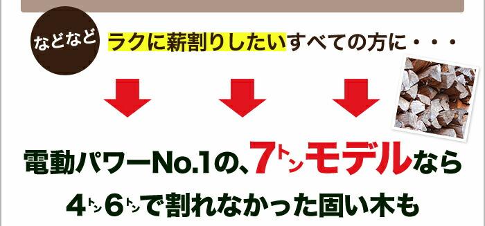 makiwariki_06.jpg