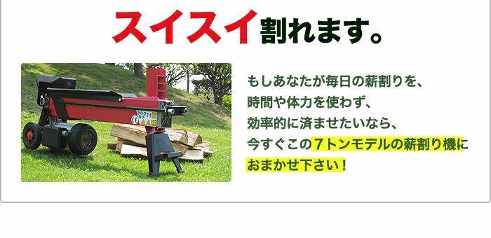 makiwariki_07.jpg