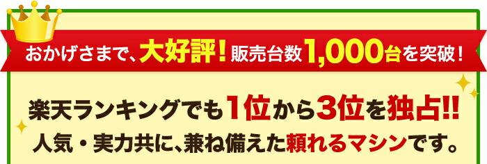 makiwariki_08.jpg