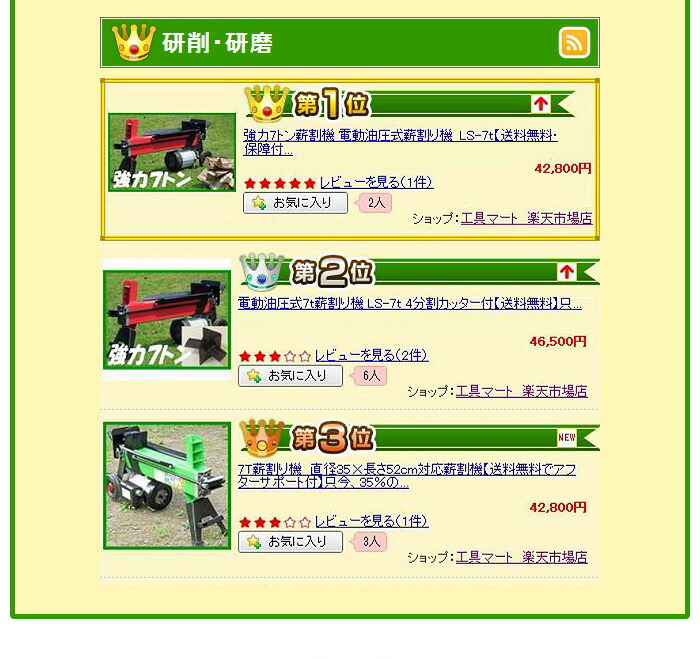 makiwariki_09b.jpg