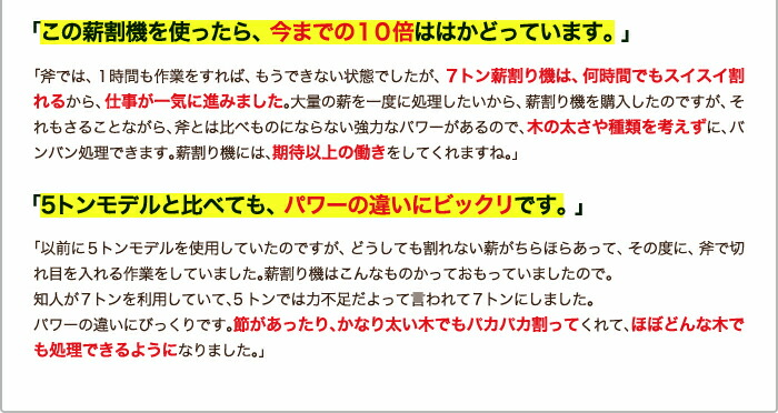 makiwariki_11.jpg