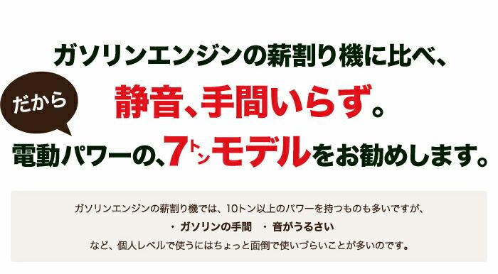 makiwariki_12.jpg