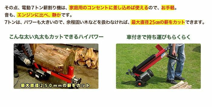 makiwariki_13_1.jpg