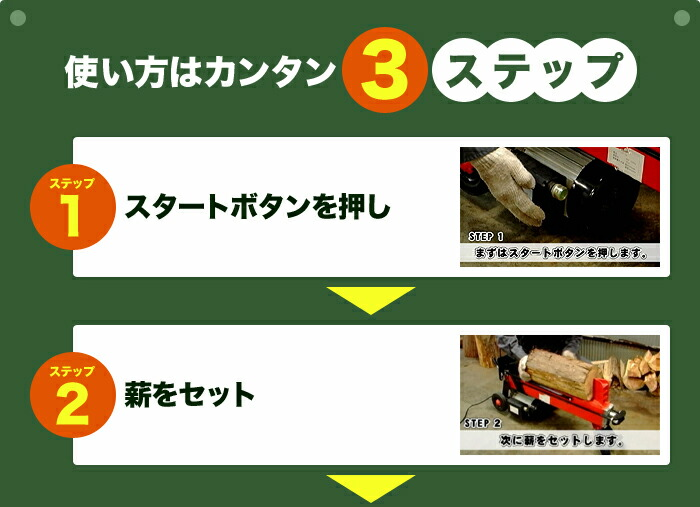 makiwariki_14.jpg