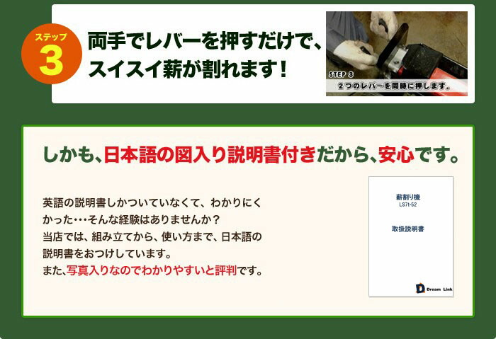makiwariki_15_1.jpg