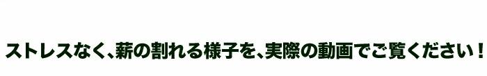 makiwariki_16.jpg