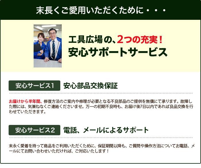 makiwariki_18_new.jpg