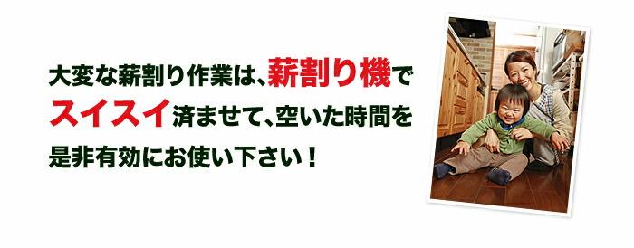 makiwariki_22.jpg