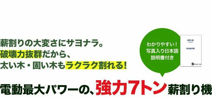 makiwariki_24_1.jpg