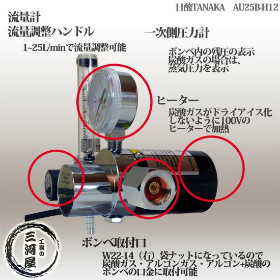高圧ガス工業 TIG溶接用タングステン電極 純タングステン(純タン) 1.0×150mm 【10本/箱】 種類