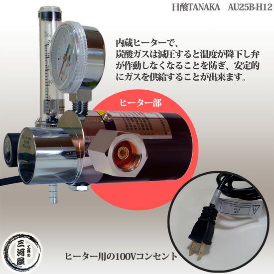 高圧ガス工業 TIG溶接用タングステン電極 純タングステン(純タン) 1.0×150mm 【10本/箱】 分解図