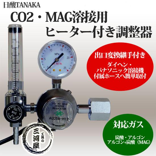 アセチレン用乾式安全器逆火防止器マグプッシュ