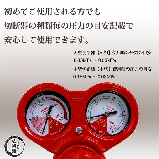 ヤマト産業株式会社 溶接・溶断用アセチレン調整器 SSジュニア(SS-Jr)圧力計