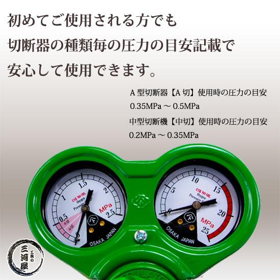 ヤマト産業株式会社 酸素用調整器 SSジュニア(SS-Jr)関西式圧力計