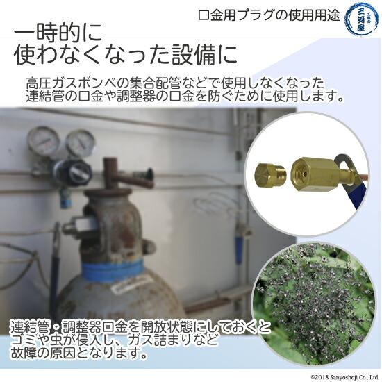 高圧ガス設備の虫の混入等による故障
