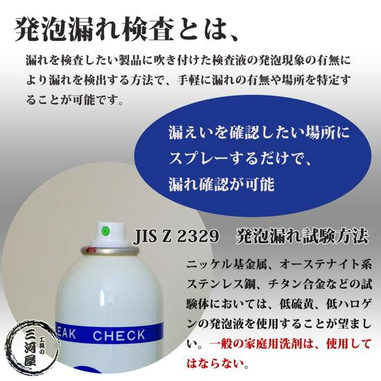 ニッコー日亜溶接棒 アーク溶接用低流溶接棒 軟鋼・高張力鋼用 HIT-5 1.6mm 500g(83本入)
