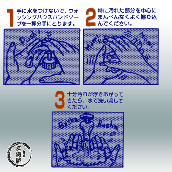 熊野油脂 業務用ハンドソープ ウォッシングハウス(Washing House) 詰替用(2L) WH-2
