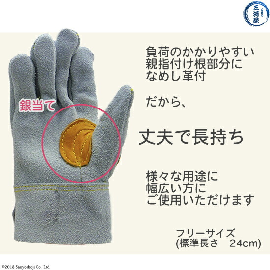 シモン 使えば使うほど手に馴染む 牛床革手袋 107AP銀当背縫い フリーサイズ 1双