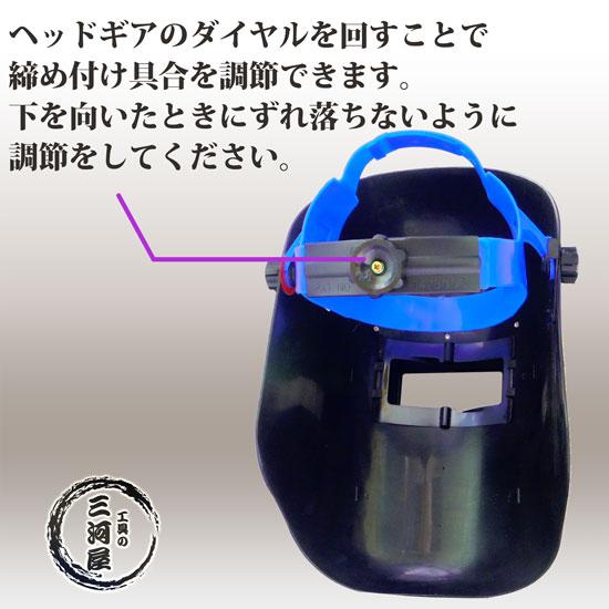 星光製作所 PP製溶接用遮光面(かぶり面)PPヘルメットA型 P005と自動遮光液晶プレートEP-341のセット