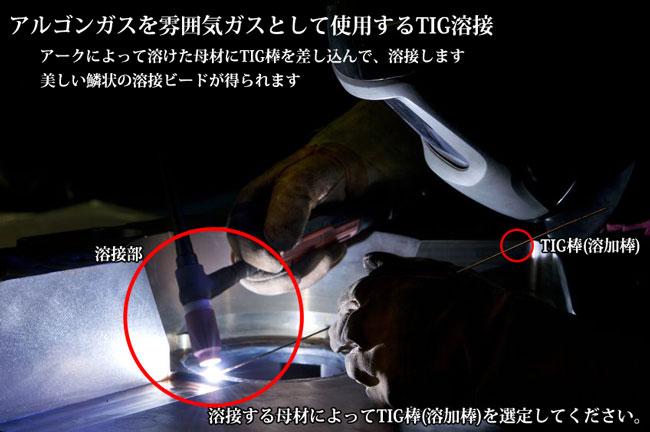 日本ウエルディング・ロッド ステンレス用TIG棒 WEL TIG 316 3.2mm 5kg