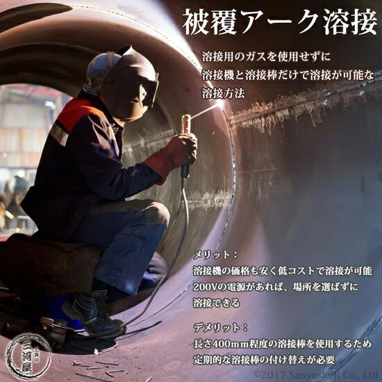 神戸製鋼(KOBELCO)低水素系かつ溶接効率の高い溶接棒LB-26(LB26) 2.6mm 5kg/小箱 被覆アーク溶接